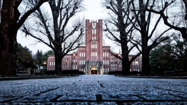 東京大学 書籍部 を訪ねて